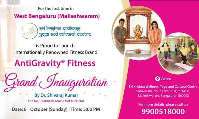 Grand Launch of AntiGravity Fitness at Sri Krishna Wellness